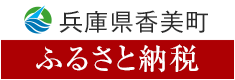 北 ライブ カメラ ハチ 兵庫県のライブカメラ:ライブ天国